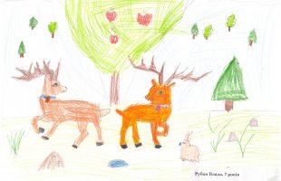 Конкурс детского рисунка «Зимняя сказка» (2016)