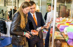 Международный форум пищевой промышленности и упаковки «IFFIP 2017»