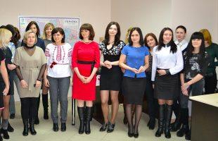Международный женский день (2016)