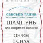 печать наклеек киев