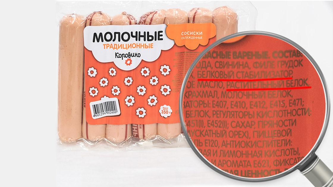 Печать этикеток в Украине будет более честной с потребителями