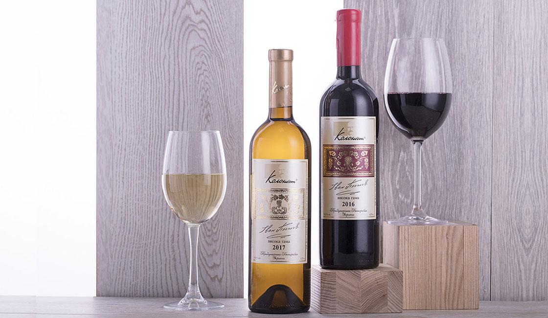 этикетки для вина