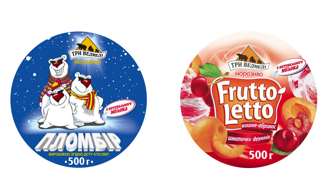 самоклеящиеся этикетки для мороженого